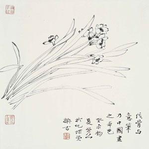 线骨与意笔 乃中国画之本色