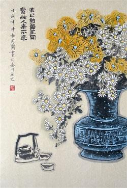 茶已熟,菊正开;赏秋人,来不来
