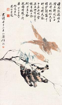 漫思张掾鲈鱼鲙,未解坡公玉版禅(鱼蔬图)