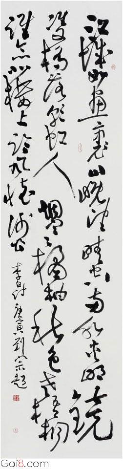 江城如画里,山晚望晴空。